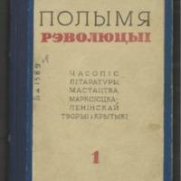 3ok1714_1937_kn_1.pdf