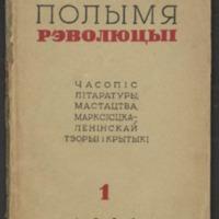 3ok1714_1936_n_1.pdf
