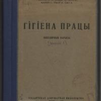 3ok3630_1930_sb_1.pdf
