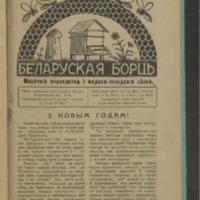 19in1977_1935_n_1-2.pdf