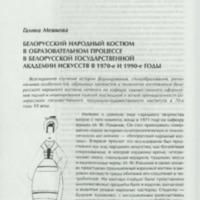 1Н_110990(039)_WM.pdf