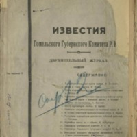 3ok11491_1923_n_37.pdf