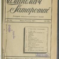 19in2592_1938_n_1.pdf