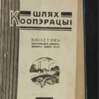 3ok9657_1928_n_3.pdf