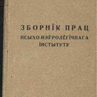3ok10539_1933_t_1.pdf