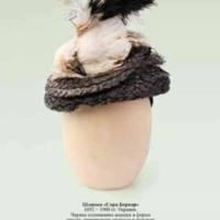 Шляпка «Сара Бернар».jpg