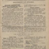 n_13_1926.pdf