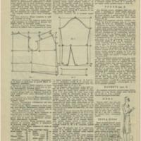 Платье n_8_1930_WM.pdf