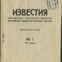 3ok11491_1925_n_1.pdf