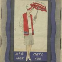 3ok29491_1928 моды сезона_WM.pdf