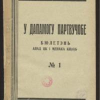 3ok3633_1928_n_1.pdf