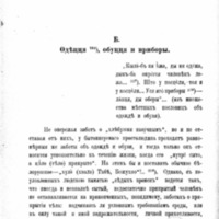 ba453_WM.pdf