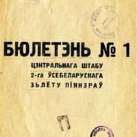 3ok2978_1931_n_1.pdf