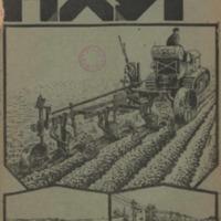 n_10_1926.pdf
