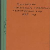 3ok10376_1925_n_2.pdf