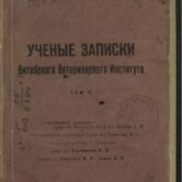 3ok6410_tom_6_1939.pdf