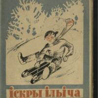 3ok312_1935_n_1.pdf