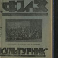 3ok24121_1926_n_05.pdf