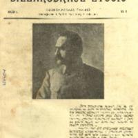 n_1_1919.pdf