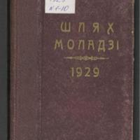 19in2726_1929_n_1.pdf