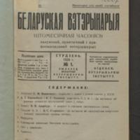 3ok10007_1929_01.pdf