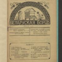 19in1977_1937_n_1.pdf