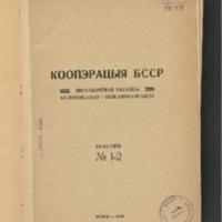 3ok9658_1930_n_1_2.pdf