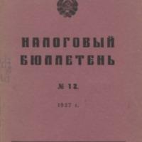01_1927.pdf