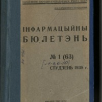 3ok10618_1938_n_1.pdf