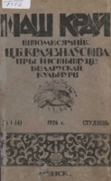n_1_1926.pdf