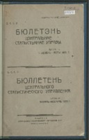 3ok29283_1925_n_1.pdf