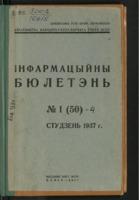 3ok10618_1937_n_1.pdf